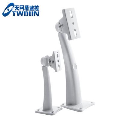 thị trường thiết bị giám sát Khung camera giám sát Điều chỉnh đa hướng của tất cả các thanh nhôm Duc