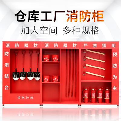 Hộp đựng vòi chữa cháy Mini trạm cứu hỏa tủ kết hợp đầy đủ thiết bị chữa cháy trang web công cụ chữa