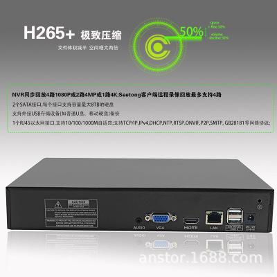 Đầu ghi hình camera  Máy ghi đĩa cứng mạng Tianshitong nvr 8 16 32 36 máy chủ giám sát camera HD h26