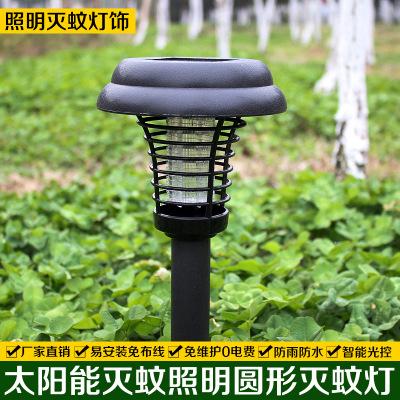 Đèn diệt muỗi  Xuyên biên giới chuyên dụng đèn năng lượng mặt trời đèn LED tròn nhựa ngoài trời sân