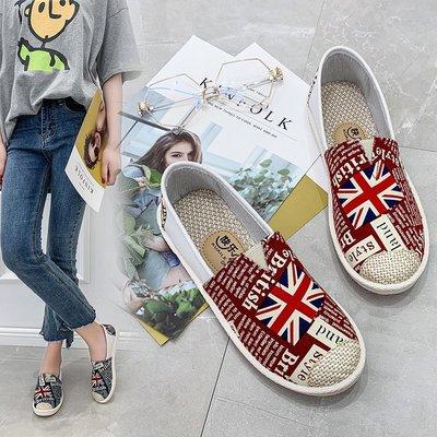 Thị trường giày nữ Giày lưới màu đỏ một bàn đạp giày nữ mùa thu 2019 Giày sinh viên màu sắc phù hợp