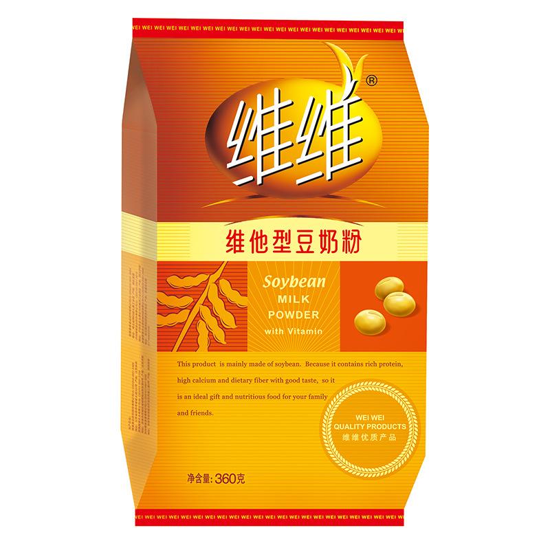 Weiwei Máy làm kem, sữa chua, đậu nành Uống bia sữa đậu nành Weiwei dinh dưỡng tức thì bữa sáng sữa