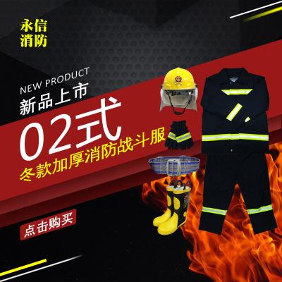 Trang phục chống cháy 02 dịch vụ chữa cháy trọn bộ báo cáo thử nghiệm dịch vụ chữa cháy mùa đông cứu