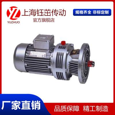 Sang số Các nhà sản xuất cung cấp Sê-ri truyền ngang Bộ giảm tốc cycloid thu nhỏ YZWB