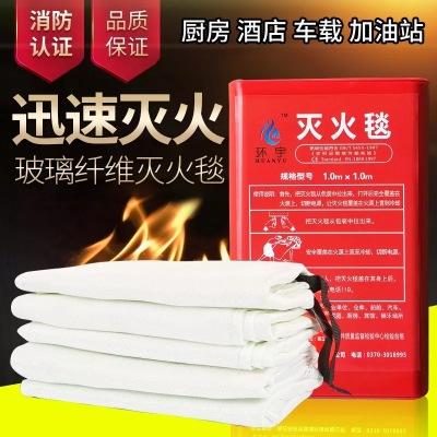 Thảm chữa cháy  Chăn chữa cháy sợi thủy tinh 1,5 * 1,5 mét Nhà bếp khách sạn chăn lửa 1 * 1m