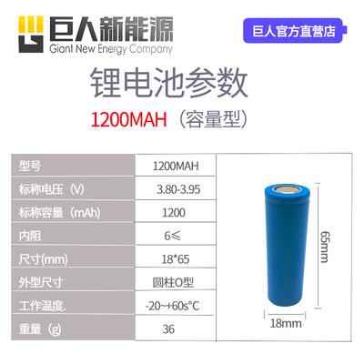 Pin Lithium-ion Nhà máy trực tiếp 18650 pin lithium 1200mah pin điện thoại di động pin pin LED ánh s