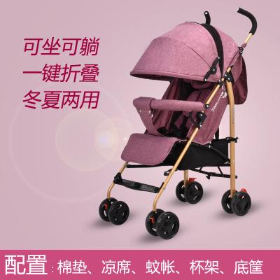 Xe đẩy trẻ em Xe đẩy em bé ô dù bé có thể ngồi ngả nhẹ chống gập lưng chống sập bông lót mùng