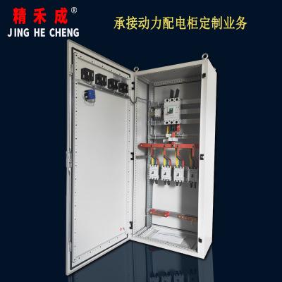 Tủ mạng cabinet Fine Wo vào thép không gỉ XL304 tủ phân phối điện XL-21 tủ công tắc điện áp thấp tùy