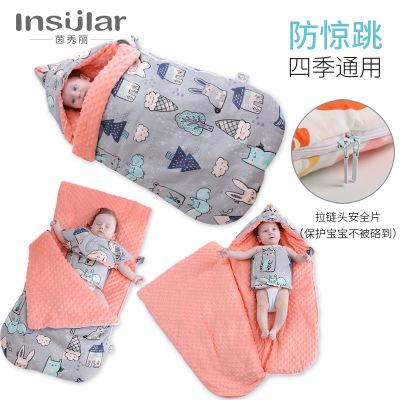 Khăn quấn Yin Xiuli cotton cho bé chống mùa thu và mùa đông dày lên sử dụng kép sơ sinh giữ bé bằng