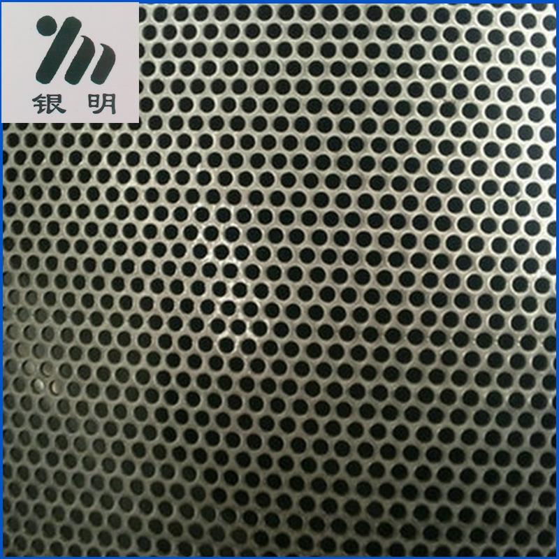 Lưới kim loại Cung cấp dài hạn Hình thành lưới đục lỗ CNC