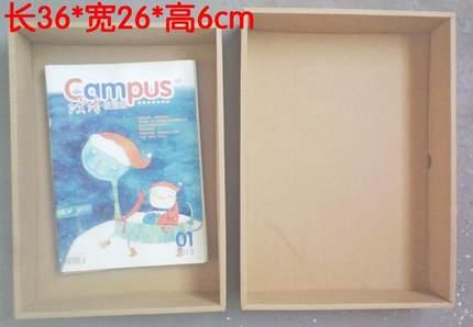 Yuliang hộp giấy âm dương Hộp quà tặng F7 36 * 26 * 6 hộp đựng quần áo trên trời và hộp đựng bo mạch