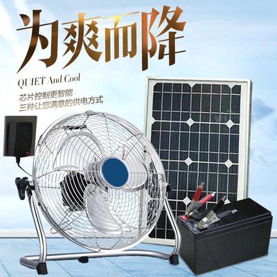 Quạt máy Quạt năng lượng mặt trời có thể sạc lại quạt năng lượng mặt trời loại di động hộ gia đình q