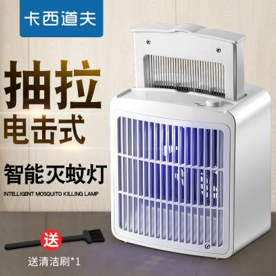 Đèn diệt muỗi  Sốc điện diệt muỗi diệt muỗi thông minh đuổi muỗi thông minh im lặng bẫy muỗi nhà sản