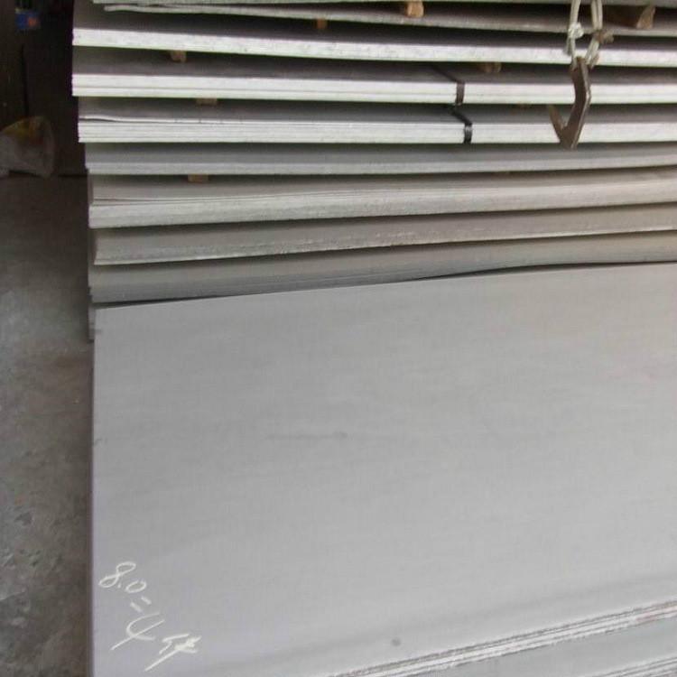 Baosteel Cung cấp thép không gỉ chất lượng cao tấm thép không gỉ 316L tấm cắt chất lượng tốt thông s
