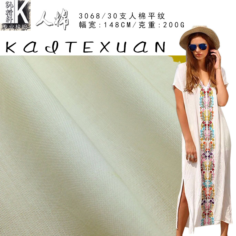KAITEXUAN Vải Visco (Rayon) Dày cổ 30 bộ bông đồng bằng màu trơn đồng bằng 3024 màu rắn vải poplin t