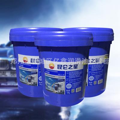 Chất chống đông Xe chống đông 18 kg chất chống đông động cơ Nước làm mát Bể chứa nước chống rỉ sét