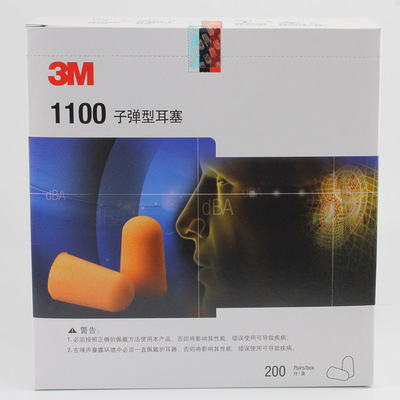 Nút tai chống ồn  Nút tai cách âm 3M 1100, giảm tiếng ồn, học tiếng ồn, ngủ làm việc, tắt tiếng, khô