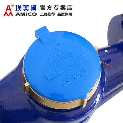 Amico Đồng hồ nước  Đồng hồ nước mặt bích Ameco dn100dn50 Đồng hồ nước Ninh Ba dn150 máy móc loại đư
