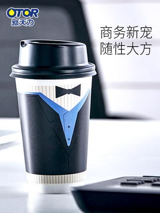 otor Ly giấy  Xintianli cốc giấy dùng một lần quý ông cốc cà phê cốc dày uống nóng cốc sữa đậu nành