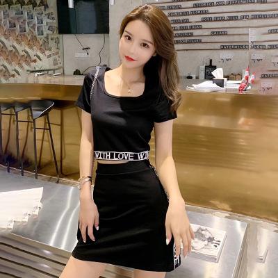 Đồ Suits Mùa hè 2019 mới in chữ ngắn tay áo thun top + eo cao đã mỏng Một chiếc váy chữ hai