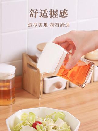 Artline  Chai nhựa  Nước tương giấm chai lọ đặt lọ bếp Bắc Âu sáng tạo sang trọng giấm nồi nước sốt
