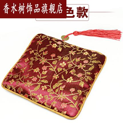 Xiangshuishu Túi đựng trang sức Wenwan túi đính cườm dây kéo thêu vòng cổ hạt vòng tay trang sức túi