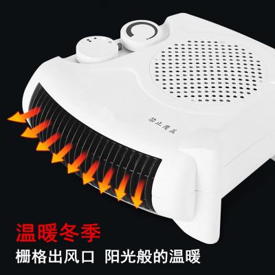 Quạt máy Nhà máy trực tiếp nhà mới mini ký túc xá điện sưởi ấm quạt sưởi không khí nóng quạt điện má