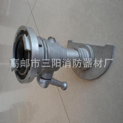 Đầu vòi chữa cháy Tiếp thị trực tiếp rào cản súng nước lửa súng nước rèm Gaoyou đa chức năng thiết b