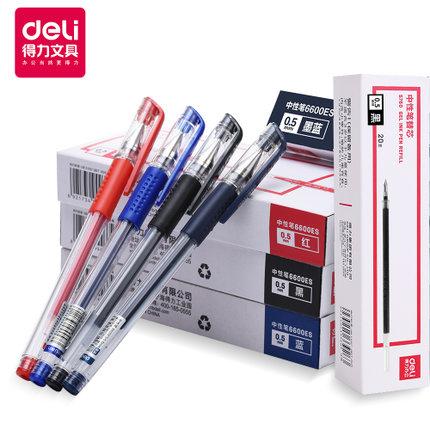 Bút bi Bút gel hiệu quả 0,5mm bút ký bút carbon bút 12 học sinh văn phòng phẩm bút màu đen bút màu x