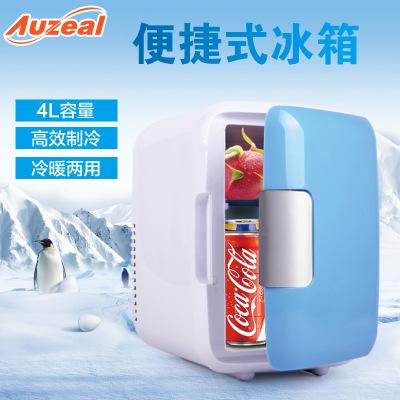 Auzeal Tủ lạnh Tủ lạnh xe 4L làm mát mùa hè mini xe thuốc lá nhẹ hơn cách nhiệt ký túc xá di động ng