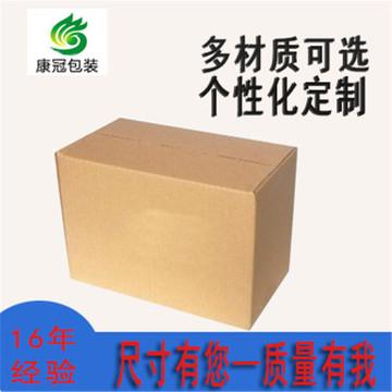 Thùng giấy Thùng carton Tùy chỉnh Thùng carton Tùy chỉnh Bài carton Thêm Thùng cứng Di chuyển Thùng