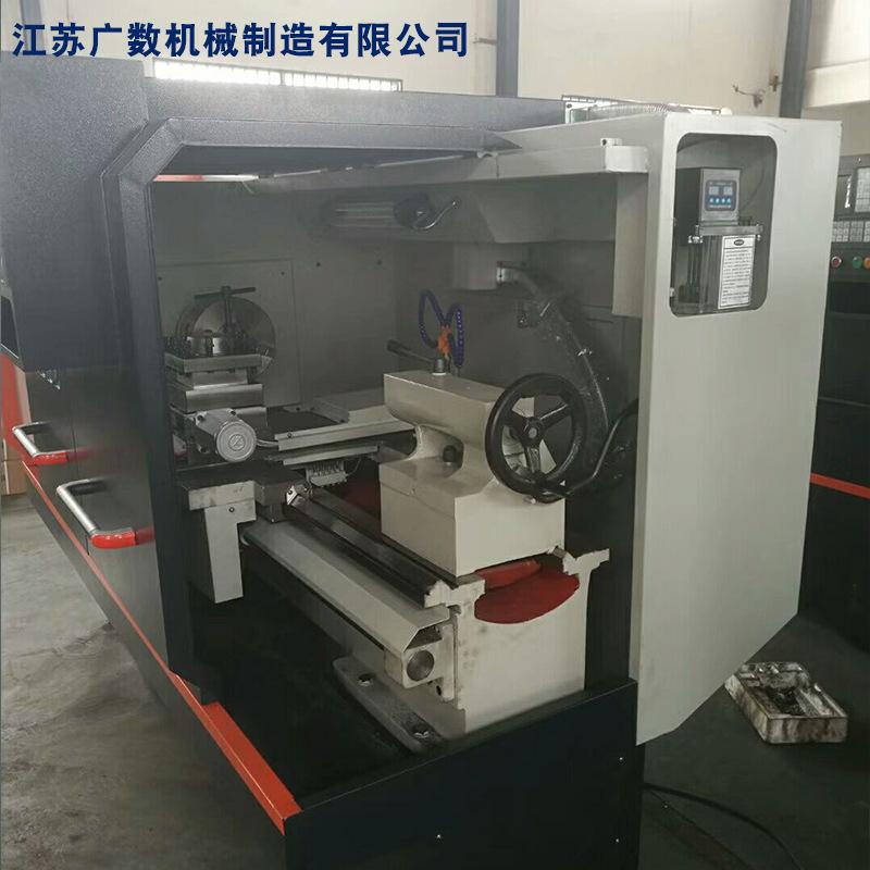 GUANGSHU Máy xay, ép đa năng Quay và phay composite Máy công cụ CNC Dụng cụ máy CNC Máy công cụ CNC
