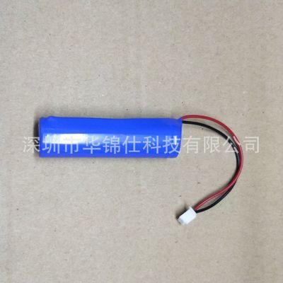 Pin Lithium-ion Pin lithium 18650 cộng với ổ cắm bảng 2600mah Pin lithium có thể sạc lại 3.7V Pin kh