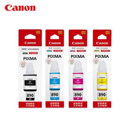 Canon Hộp mực nước [Cửa hàng hàng đầu] Bộ lọ mực Canon / Canon 890 (dành cho G1800 G2800 G3800 G4800