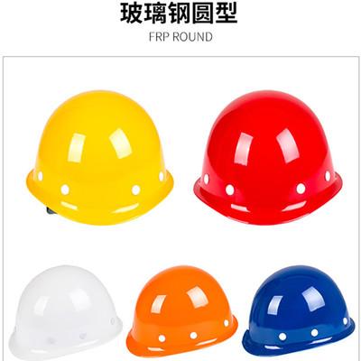 Nón bảo hộ Mũ bảo hiểm an toàn, công trường xây dựng, xây dựng mùa hè, bảo hiểm lao động, thoáng khí