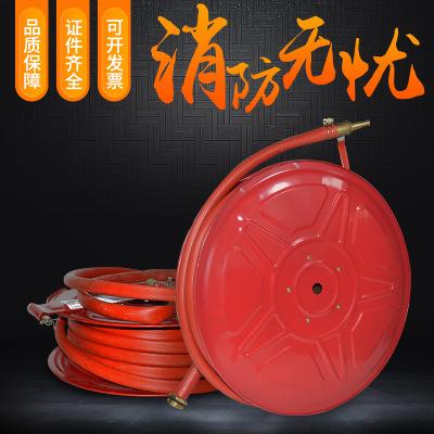 Vòi nước chữa cháy  Thiết bị chữa cháy bán buôn bảo trì kiểm tra hàng năm Vòi cứu hỏa tích hợp vòi c