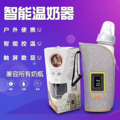 Máy giữ ấm sữa Tình yêu và mát mẻ thông minh cầm tay ấm sữa nóng usb sưởi ấm sữa ra khỏi chai túi gi
