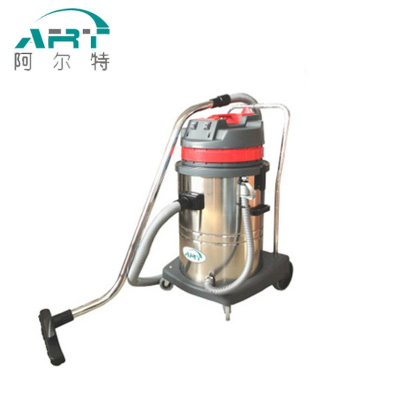 ART Máy hút bụi Cung cấp Máy hút bụi công nghiệp AE-160 Máy hút bụi điện Máy hút bụi công nghiệp