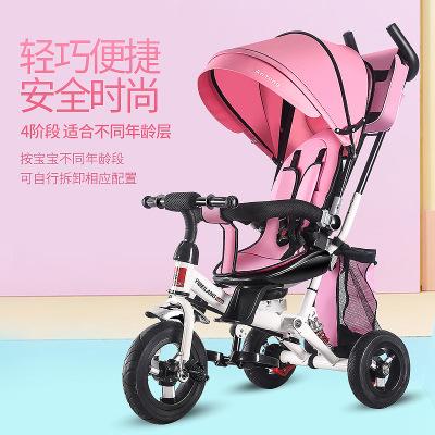 Xe đẩy trẻ em Nhà sản xuất xe trẻ em mới ba bánh xe đạp tay đẩy trẻ em xoay ghế giảm xóc xe đạp trẻ