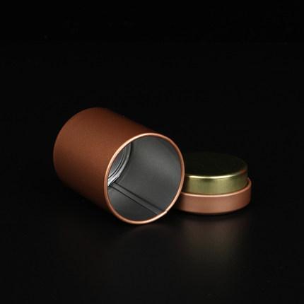 QUAJIASI  Hũ kim loại Bình trà vạn năng nhỏ với lon nhỏ nhỏ kín hộp trà bằng kim loại