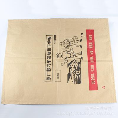 Bao dệt Các nhà sản xuất bán túi nhựa composite để mở rộng và tăng túi đóng gói Vật liệu xây dựng gó