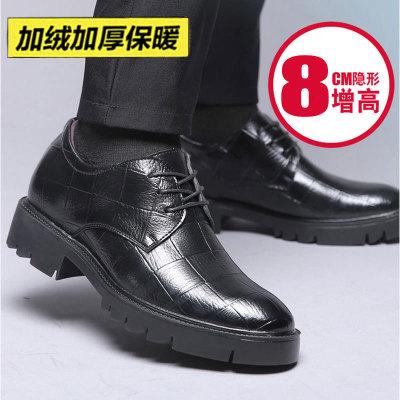 Giày tăng chiều cao Giày nam tăng 8cm mùa hè mới vô hình Giày da tăng cho nam Bộ đồ công sở thoáng k