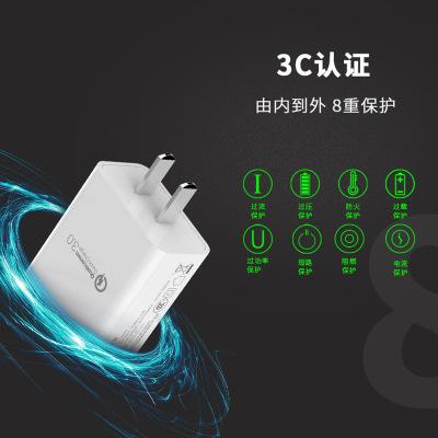 Đầu cắm sạc Chứng nhận 3C sạc nhanh 3.0 sạc điện thoại di động QC3.0 sạc nhanh đầu sạc 5V3A sạc sạc
