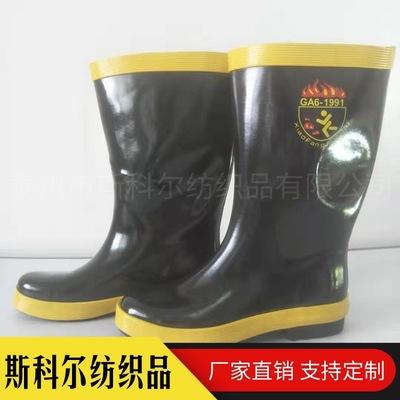Giày bảo hộ Bán hàng chuyên nghiệp cao su chống cháy khởi động 97 giày chiến đấu