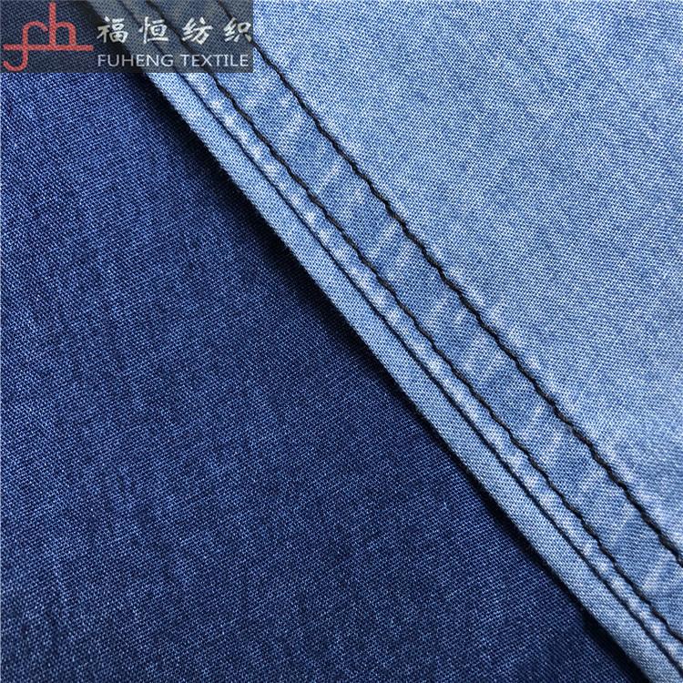 FUYU Vải Jean Nhà máy trực tiếp 32 đầy đủ màu chàm denim, mùa xuân và mùa hè cao cấp áo sơ mi mỏng v
