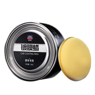 GUTEWEI Sáp đánh bóng Goodway xe khử trùng làm đẹp để trầy xước sáp đặc biệt năm màu sửa chữa làm đẹ