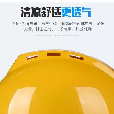 Nón bảo hộ Nhà máy thông gió trực tiếp Mũ bảo hiểm ABS Trang web xây dựng trang trí nhà máy Mũ bảo h
