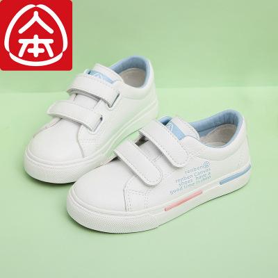 Giày Sneaker / Giày trượt ván Giày trẻ em Giày trắng mùa xuân mới Giày trẻ em Bàn ma thuật giày thủy