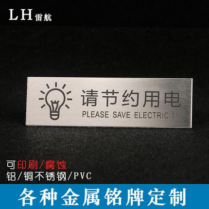 Bảng hiệu kim loại Bảng tên kim loại tùy chỉnh làm cho máy inox thiết bị và thiết bị bằng đồng nhôm