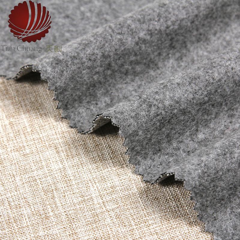 TIANCHUANG Vải pha sợi Mới phượng len dệt kim len pha vải rách vải vải mùa thu và mùa đông áo vải vả